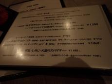 PC209676.jpg