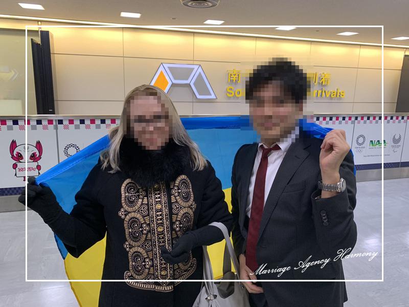 20200221_invitation_japan_2.jpg