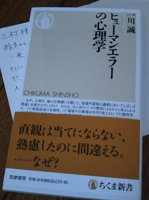 令和元年8月31日icichikawamakoto