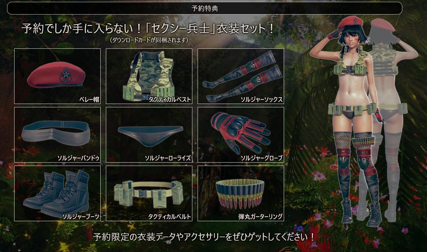 3Dライフシミュレーション 『AI 少女』 予約特典ページ