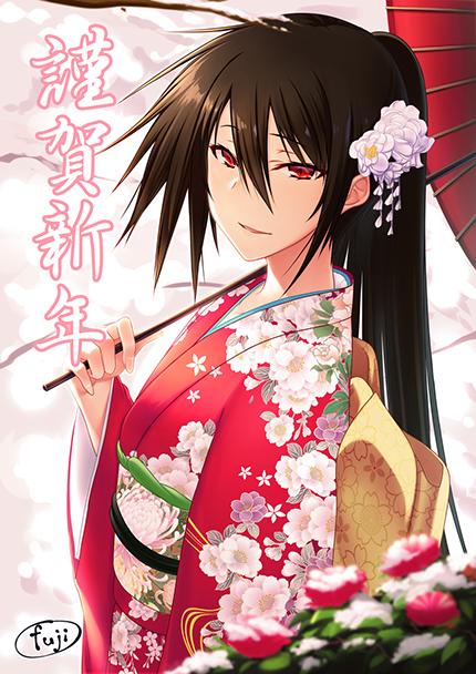 fuji_20200101011551fde.png