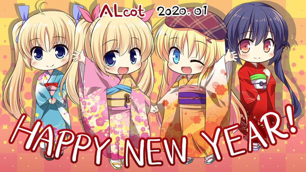 ll_2020_ny.png
