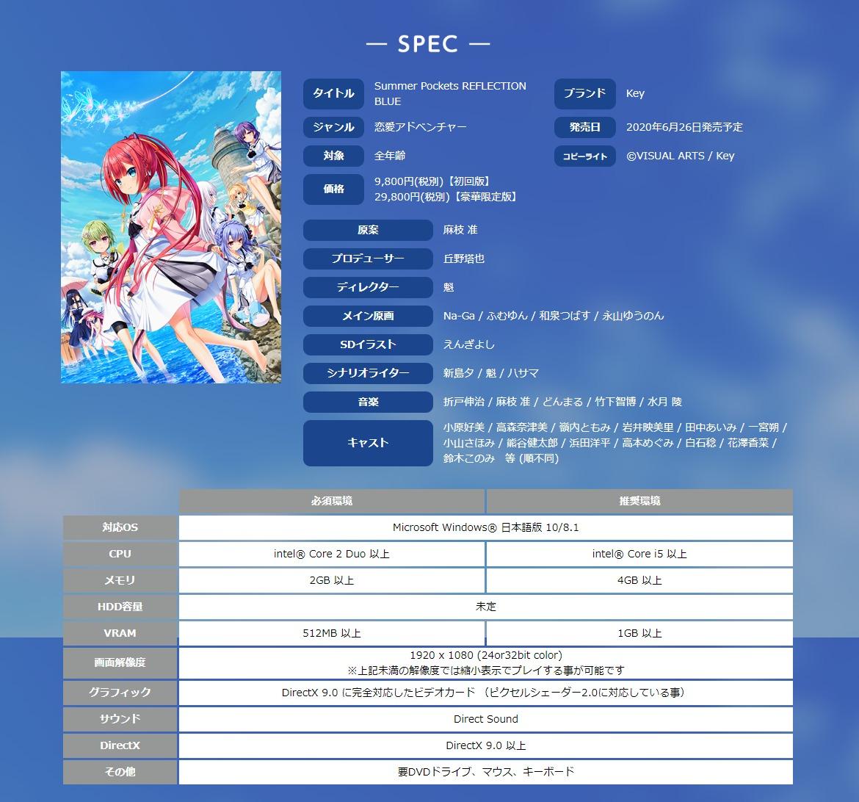 spec_202001311939552c2.jpg