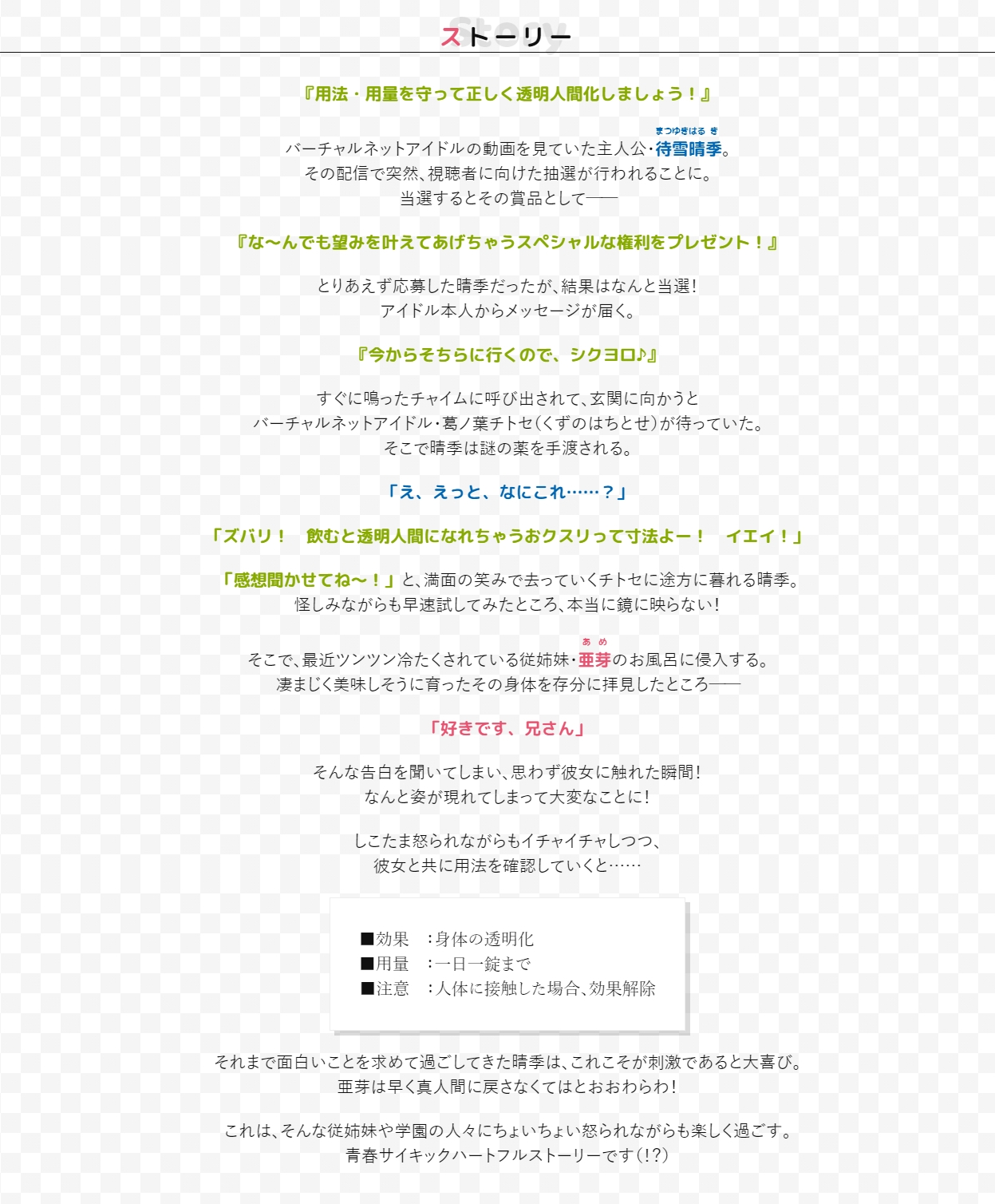 story_20191129201544c91.jpg