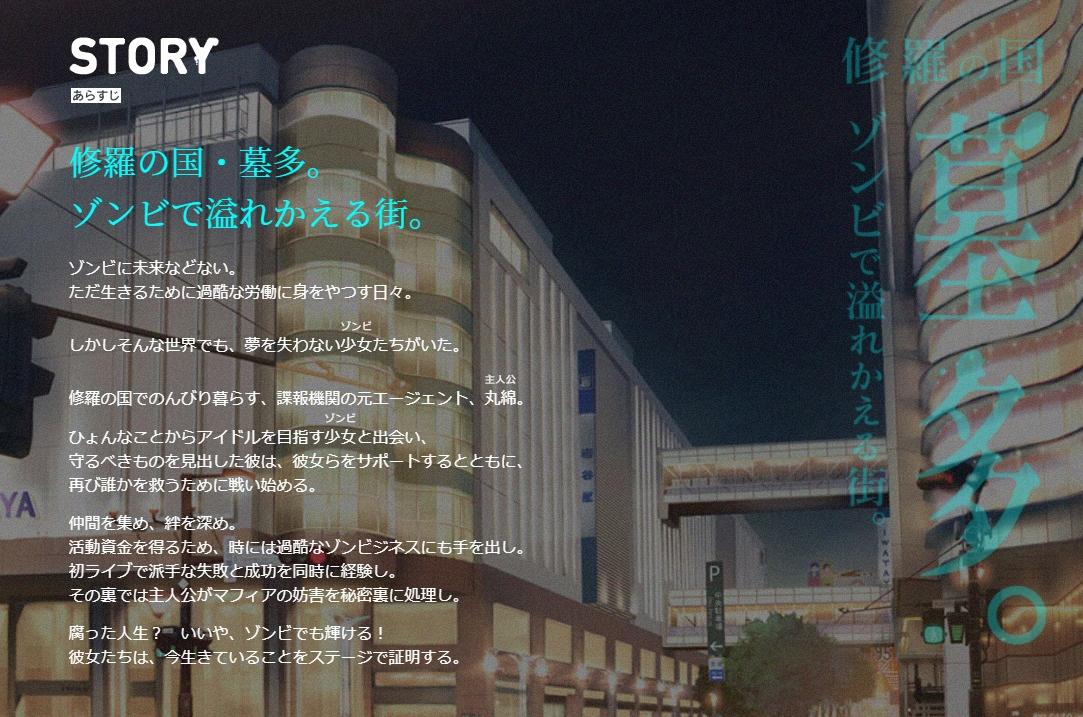 story_202001242207289e3.jpg