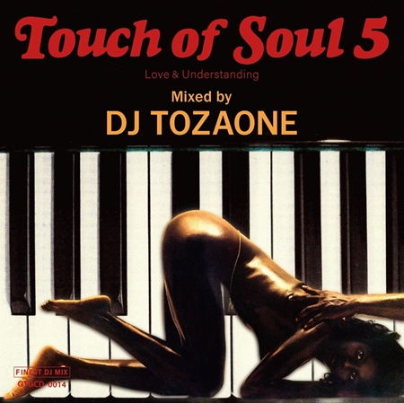 touchofsoul5_R.jpg