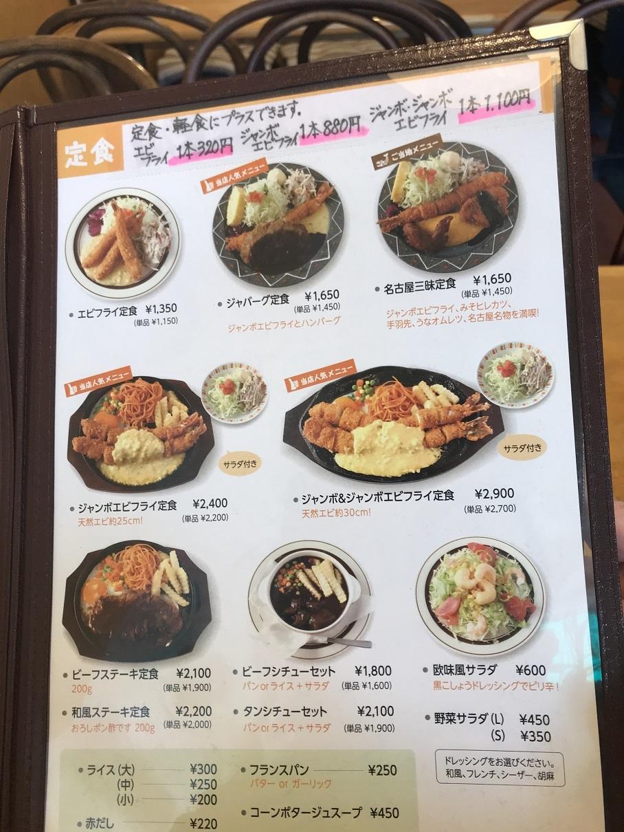 キッチン欧味6