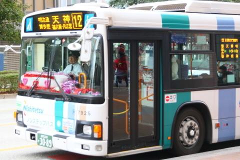 20200209vdbus.jpg