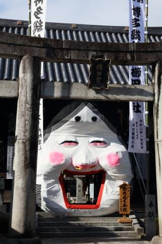 20200214otafuku3.jpg