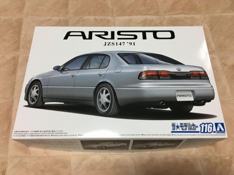 アオシマ モデルカー アリスト