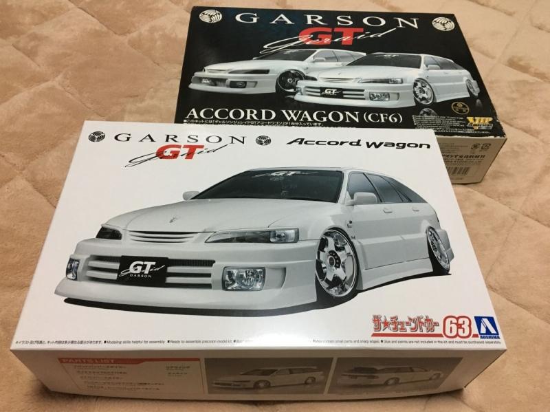チューンドカー ギャルソン ジェレイド CF アコードワゴン