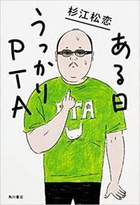 PTA_convert_20191019180851.jpg