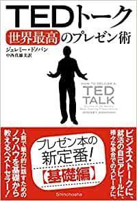 TED_talk_convert_20200209090114.jpg