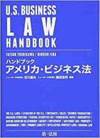 amerika_law_convert_20200208200004.jpg