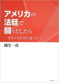 amerikano_houtei_convert_20200208200108.jpg