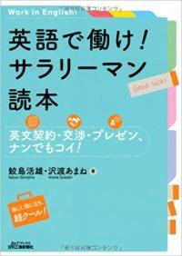 eigode_hatarake_convert_20190901223318.jpg