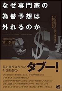 kawase_naze_convert_20191206172304.jpg