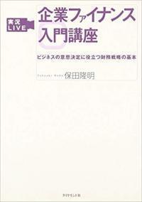kigyoufainanasu_convert_20200105113052.jpg