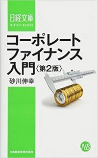 ko-pore-tofainansau_nyuumon_convert_20191228174540.jpg