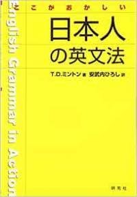 kokoga_okasii_eibunpou_convert_20200209090030.jpg