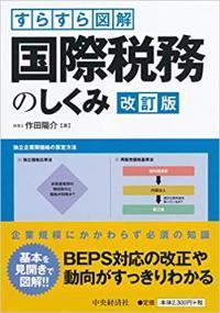 kokusaizeimu_convert_20191019180824.jpg
