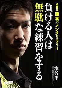 makeruhitoha.jpg