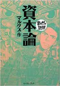 mangade_dokuha_convert_20200208200155.jpg