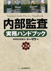naibukasa_jitumu_hando_convert_20191007202048.jpg