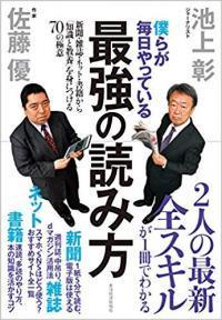 saikyou_convert_20190901223634.jpg
