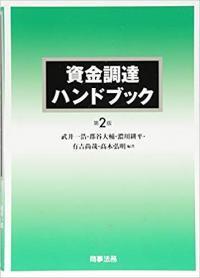 sikintyoutatu_book_convert_20190916112320.jpg