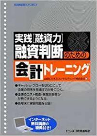 yuusi_tore-ningu_convert_20200208200312.jpg