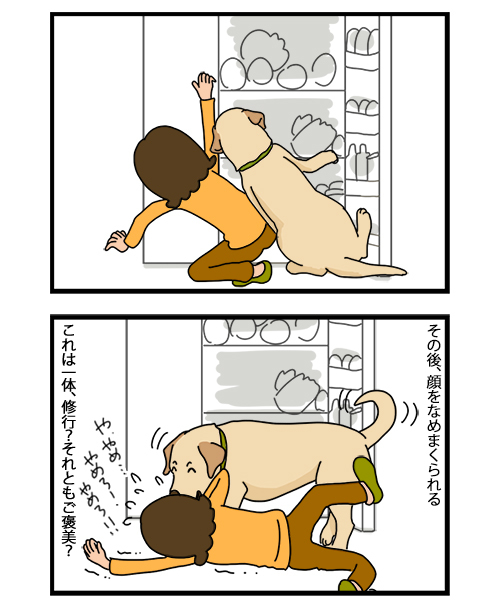 13122019_dogcomic_mini2.jpg