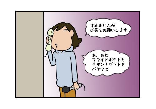 14102019_dog1.jpg