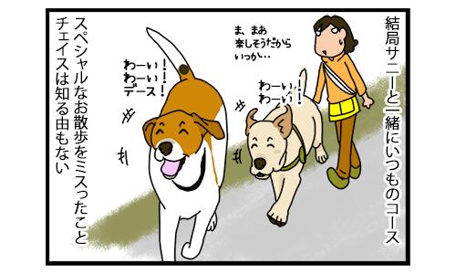 17012020_dogcomic_2.jpg