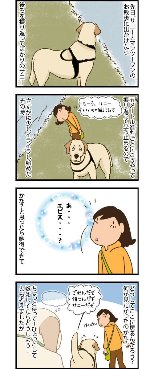 17022020_dogcomic_1.jpg