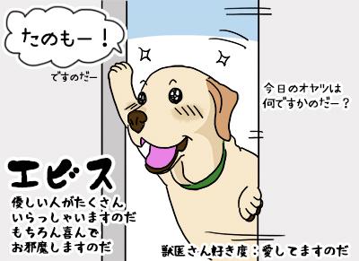 28012020_yebisu.jpg