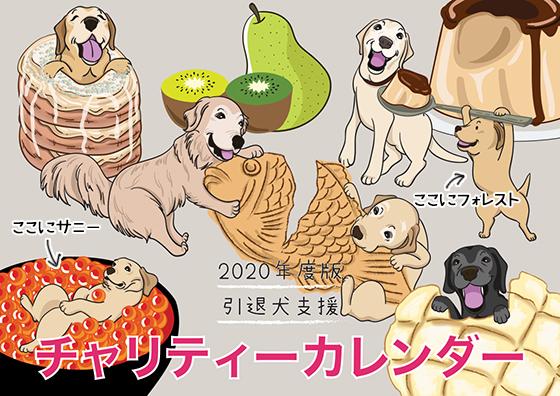 Hyoushi_201909201348169c2.jpg