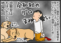 MM_thumbnail.jpg