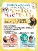 PeppyCafe_banner_201909171429339bf.jpg