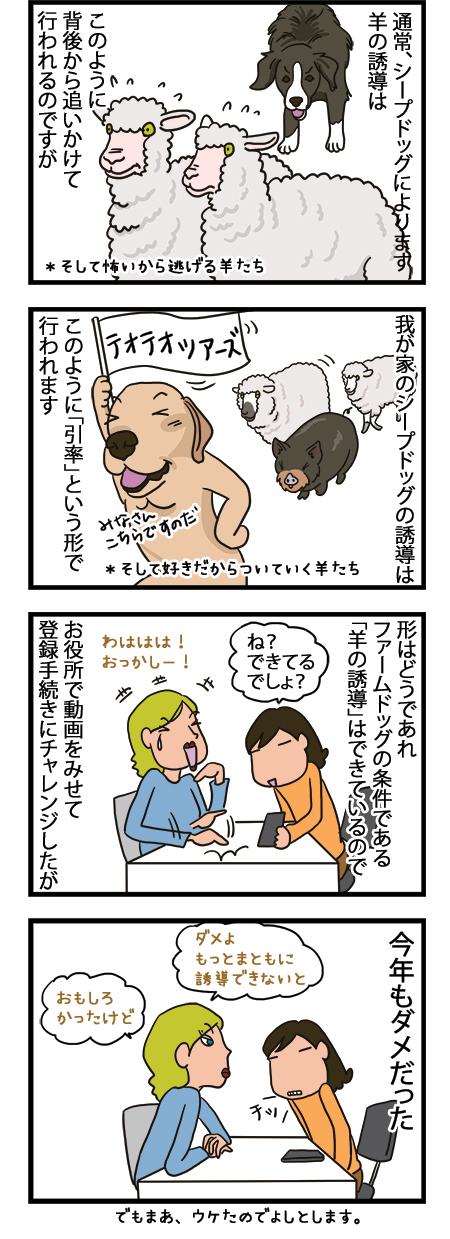 YebisuP71.jpg