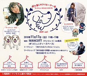 Yokohama_event_banner.jpg