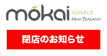 mokai_closingsale_banner.jpg