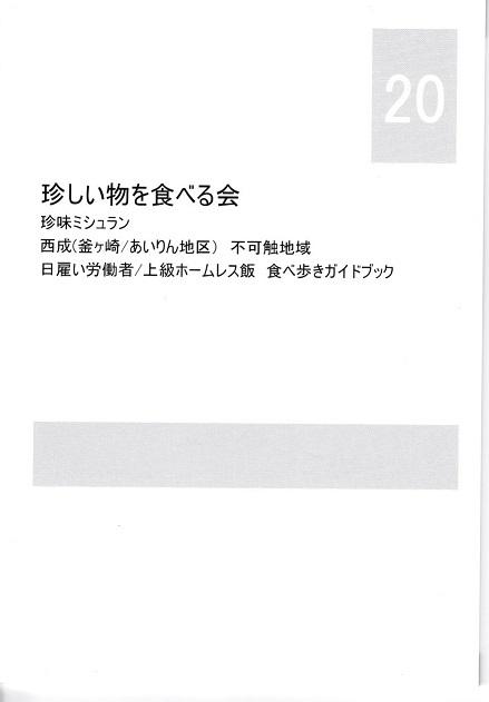 スキャン_20191231 (3)