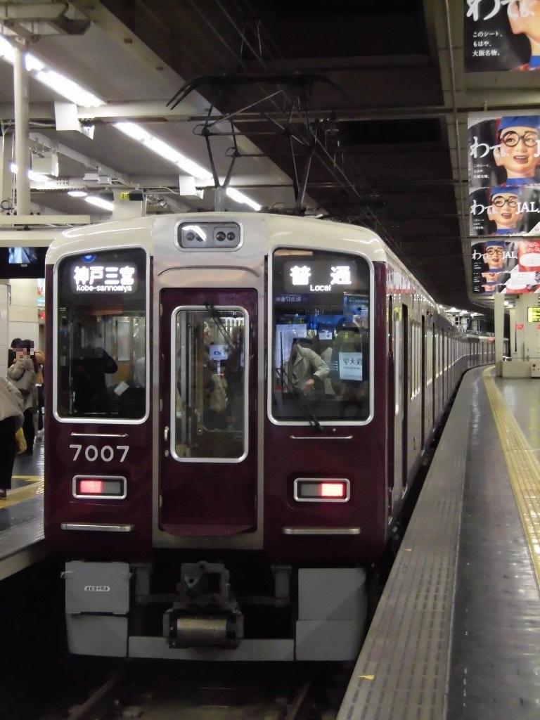 阪急神戸線7000系7007編成 普通神戸三宮ゆき