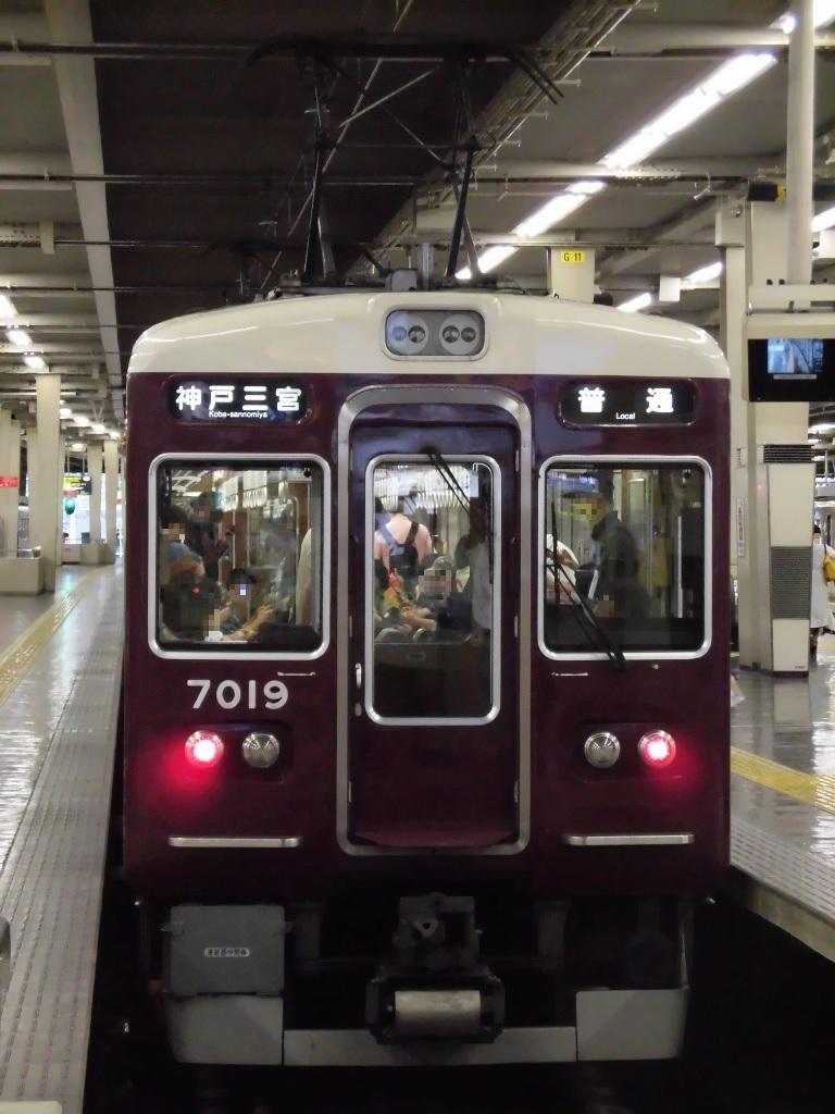 阪急神戸線7000系7019編成 普通神戸三宮ゆき