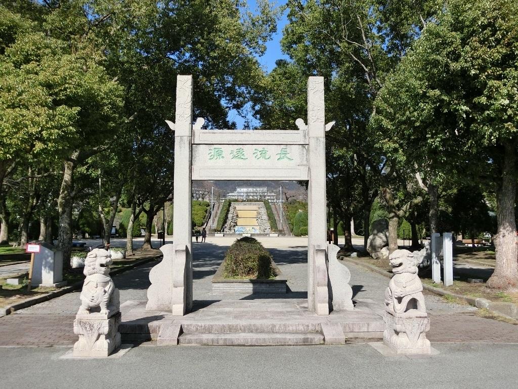 水月公園 (大阪府池田市)