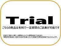 trial200.jpg