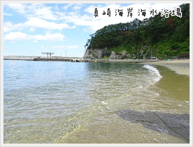 fc2_2019-09-05_02.jpg