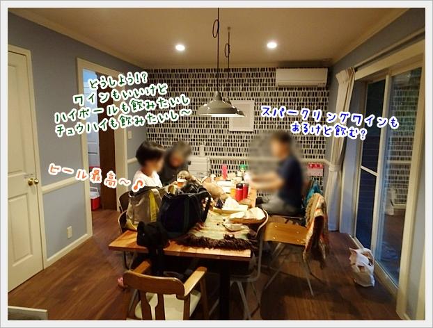 fc2_2019-09-18_04.jpg