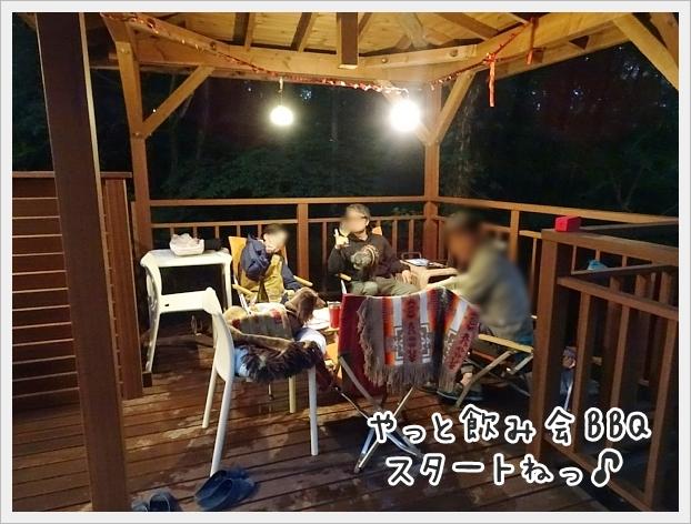 fc2_2019-09-19_01.jpg